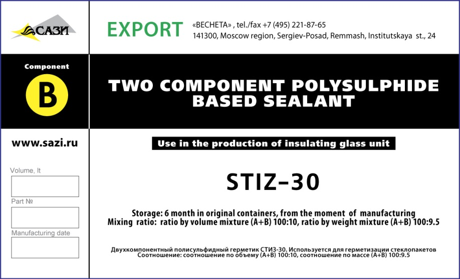 STIZ-30 EXPORT label